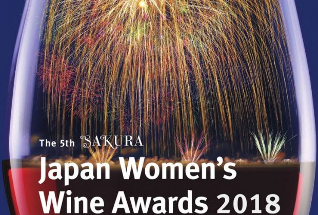 women_wine_award.jpg